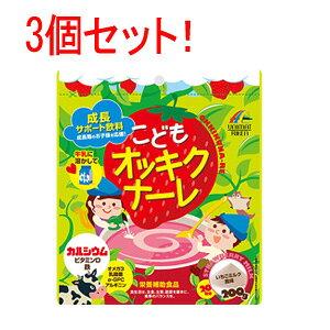 【3個セット!】【ユニマットリケン】こどもオッキクナーレ いちごミルク風味200g×3個セット