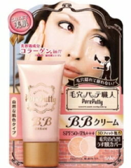 Pore PuTTY craftsman BB cream fs3gm