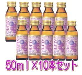 【第2類医薬品】【大正製薬】 アルフェ Fe up (エフイーアップ) 50ml×10本【P25Apr15】