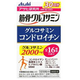 【栄養機能食品】筋骨グルコサミングルコサミン コンドロイチン 300粒【P25Apr15】