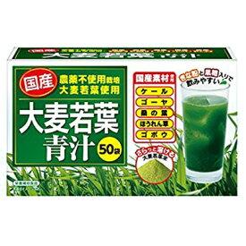 【日本デイリーヘルス】国産大麦若葉青汁3g×50袋