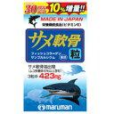 【マルマン】 サメ軟骨粒 200粒