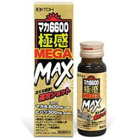 【井藤漢方製薬】マカ6600極感MEGA MAX 50ml
