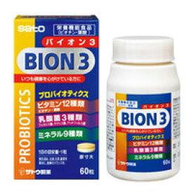 佐藤製薬BION3 (バイオン3) 60粒【P25Jan15】