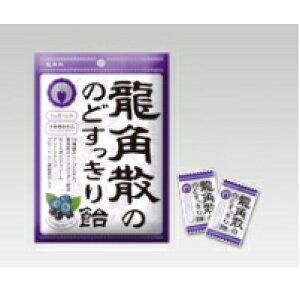 【龍角散】龍角散ののどすっきり飴カシス&ブルーベリー味 75g【P25Apr15】