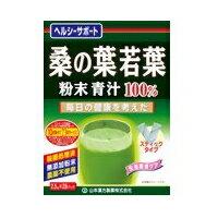 【山本漢方】 桑の葉 若葉 粉末 青汁 100% 2.5g×28包【P25Jan15】
