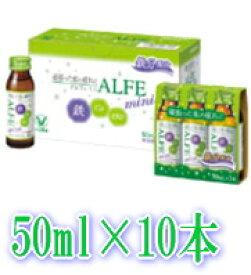 アルフェミニ 50ml×10本 【大正製薬】【P25Jan15】