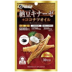 【ファイン】納豆キナーゼ+ココナッツオイル90粒