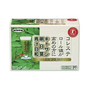【日本製粉】 キトサン明日葉青汁日和 90g(3g×30袋) 【特保・トクホ】【P25Apr15】