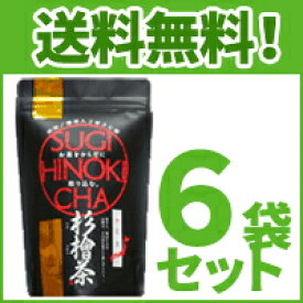 【送料無料!!】 【中郷屋】 杉檜茶 ティーパッグ 5g×15包 ×6袋セット【杉ヒノキ茶】【P25Apr15】