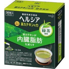【花王】ヘルシア茶 カテキンの力 緑茶風味 30本