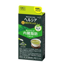 【花王】ヘルシア茶 カテキンの力 緑茶風味 6本【お試しパック】