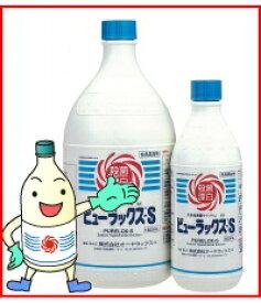 ピューラックス 炭酸 水