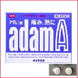 【第2類医薬品】【皇漢堂製薬】アダムA錠120錠 ※セルフメディケーション税制対象医薬品【大変申し訳ございませんが、お一人様最大5点までとさせて頂きます。】