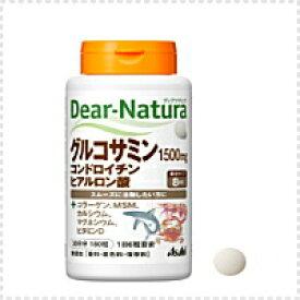 【ディアナチュラ】グルコサミン・コンドロイチン・ヒアルロン酸 180粒・30日分【P25Apr15】