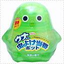 【ウナコーワ】虫よけ当番ポット <1シーズン・草原の香り・グリーン>【P25Jan15】