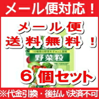Kobayashi pharmaceutical nutrition supplementary food vegetables grain 150 grain (approximately 30 minutes) < deals 6 pieces >