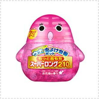 杀虫剂值班暖水瓶<更多的耐久超级市场长210天、花圃的香味、粉红>