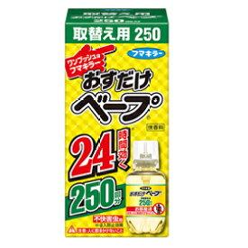 【フマキラー】おすだけベープ 250回分 取替え用 不快害虫用