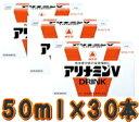 4987123138604-cs-30s