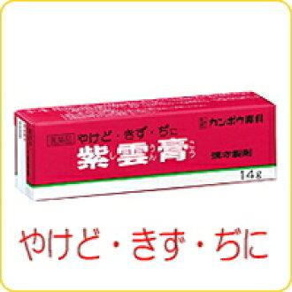 クラシエ Shiunko 14 g liniment