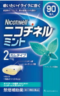 Nicotinell Mint Gum type 90
