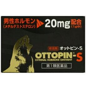 【第1類医薬品】オットピン-S 5g【ヴィタリス製薬】性機能改善薬 塗布剤■ 要メール確認 ■薬剤師の確認後の発送となります。何卒ご了承ください。