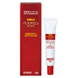 【第3類医薬品】佐藤製薬 パスタロンM20% 30g  塗布剤【P25Jan15】