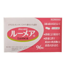 【第(2)類医薬品】【新新薬品工業】ルーメア96錠