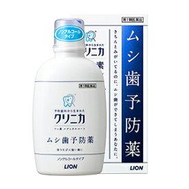 【第3類医薬品】クリニカフッ素メディカルコート 250mL※セルフメディケーション税制対象商品