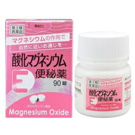 【第3類医薬品】【健栄製薬】【ケンエー】酸化マグネシウムE便秘薬 90錠
