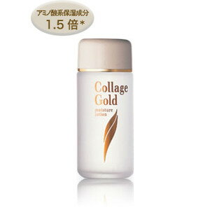 持田ヘルスケア コラージュ化粧水-ゴールドS 100ml【b_2sp0601】【P25Jan15】