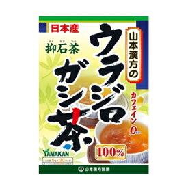 【山本漢方】 ウラジロガシ茶 100% 5g×20包【リニューアルパッケージ!】