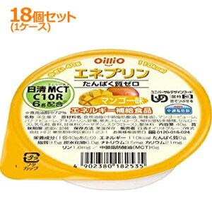 【まとめ買い!1ケース!】【日清オイリオ】エネプリンマンゴー味 18個セット