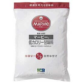 【あす楽】【お一人様2点までとなります。】【H+Bライフサイエンス】マービー低カロリー甘味料粉末1500g