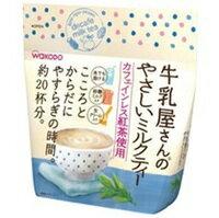 【和光堂】【牛乳屋さんシリーズ】牛乳屋さんのやさしいミルクティー・袋 (240g)