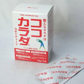 【コーワリミテッド】ココカラダ 500ml用分包 10g×7包