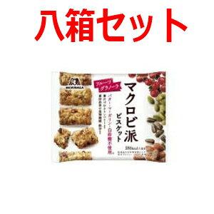【森永製菓】マクロビ派ビスケット フルーツグラノーラ 37g×8個入り【8箱セット】