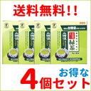 Ryoku30n4set