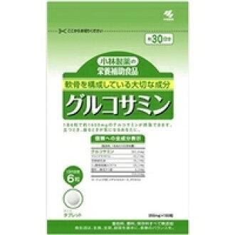 Kobayashi pharmaceutical co., Ltd. nutrition supplementary food Glucosamine 180 grit ( approximately 30 min ) fs3gm