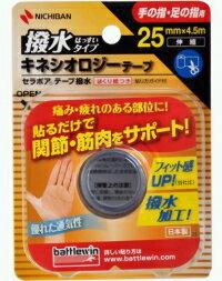 【ニチバン】 バトルウィンセラポアテープ撥水SEHA25F (25mm×4.5m)【P25Jan15】