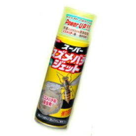 【殺虫】【スズメ蜂 対策】スーパースズメバチジェット 【480ml】【イカリ消毒】【P25Apr15】