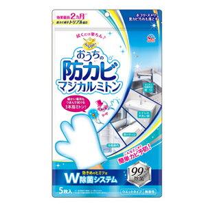 【アース製薬】らくハピ おうちの防カビ マジカルミトン 5枚入