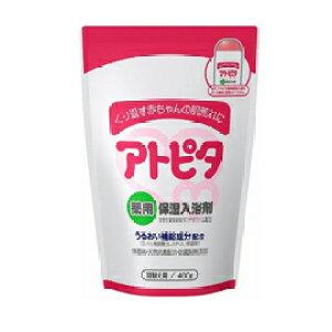 【丹平】アトピタ 入浴剤【詰替え用・詰め替え】400g