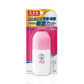 【ロート製薬】メンソレータムリフレアデオドラントリキッド50ml