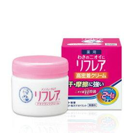 【ロート製薬】メンソレータムリフレアデオドラントクリーム55gジャータイプ