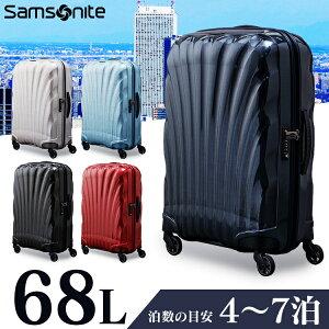 サムソナイト コスモライト 69 キャリーケース スーツケース Samsonite Cosmolite 3.0 SPINNER 69/25 FL2 73350 トラベルキャリー スーツケース キャリー コスモライト スピナー55 スピナー 軽量 4〜7泊 68L