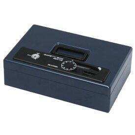 【送料無料】アイリスオーヤマ 手提げ金庫 SBX-A5SH ブルー