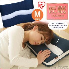 匠眠高さ調節ピロースタンダードピローMサイズソフト・ハード頸椎PESS-3756アイリスオーヤマ