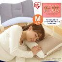 枕 まくら 洗える 送料無料対応 パイプ まくら 37×57cm 匠眠 ハイクラスピロー Mサイズ 高さ調整 ソフト ハード パイプ枕 わた 高さ調節 フィット PM4S-M PM4H-M アイリスオ